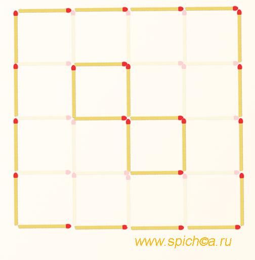 Из 16 квадратов три - решение