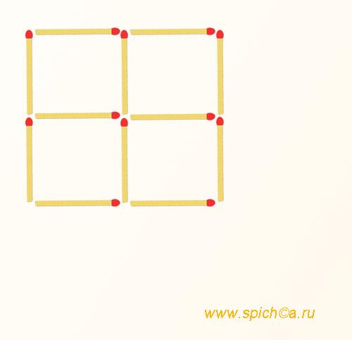 Из 4 квадратов три равных