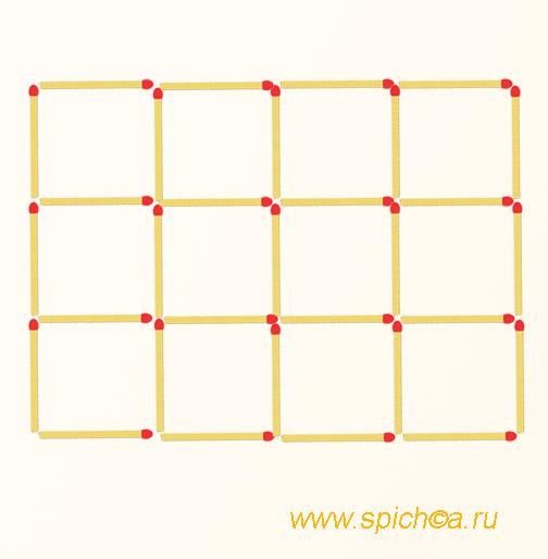 Из 12 квадратов четыре