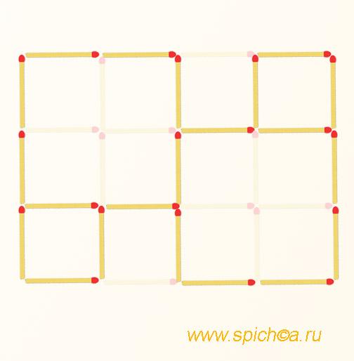 Из 12 квадратов четыре - решение