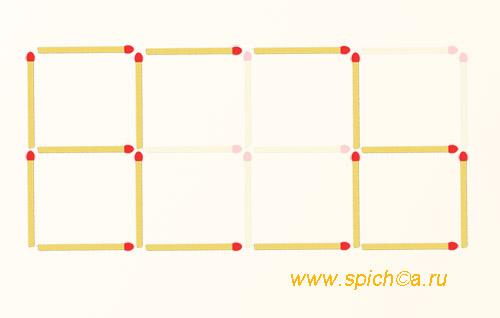 Из 8 квадратов четыре