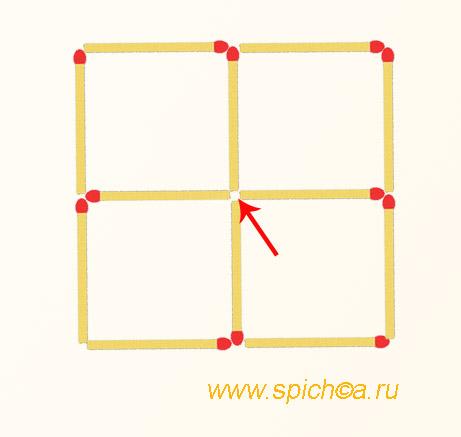 Из 12 спичек 5 отдельных квадратов - решение