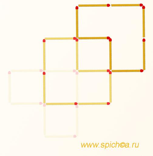 Из 5 квадратов три - решение
