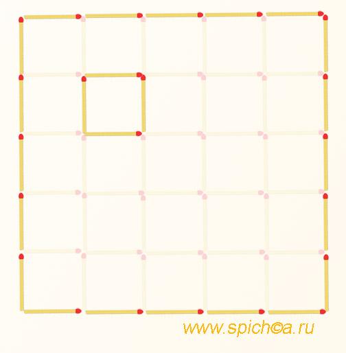 Из 25 квадратов два - решение