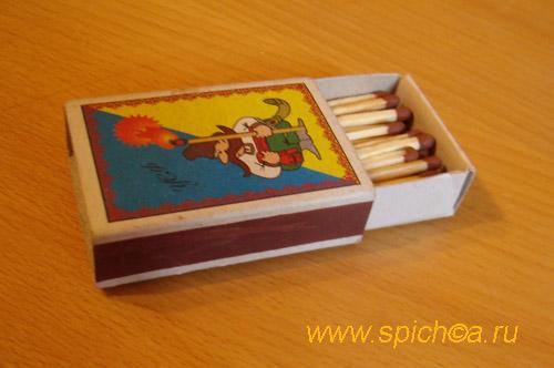 Волшебные спички - с коробком