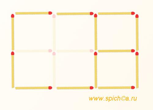 Из 6 квадратов три - решение