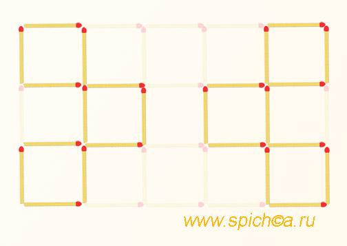 Из 15 квадратов шесть - решение
