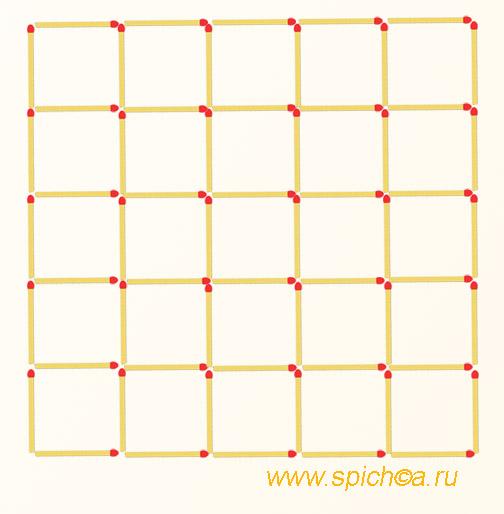 Из 25 квадратов девять