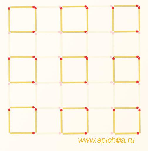 Из 25 квадратов девять - ответ