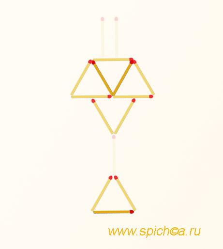 Из лампы 5 треугольников - решение