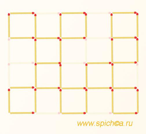 Из 20 квадратов десять - решение