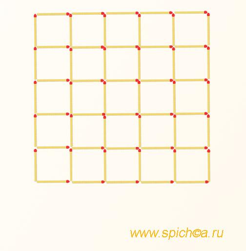 Из 25 квадратов 20