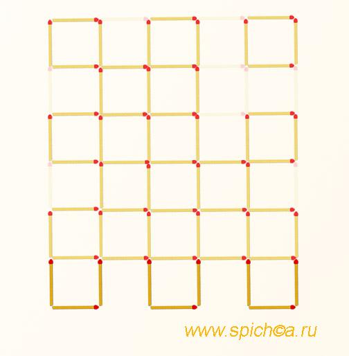 Из 25 квадратов 20 - решение