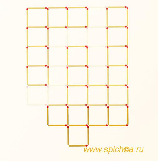 Из 25 квадратов - переложить 12 спичек - решение