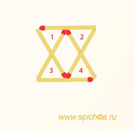 Из 6 спичек 4 равносторонних треугольника - решение