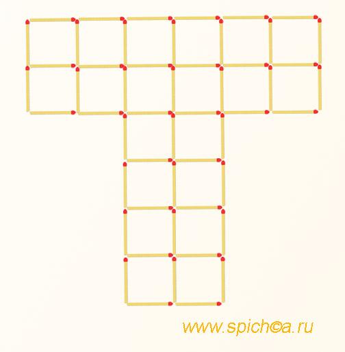 Из 20 квадратов четыре