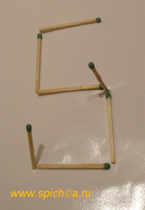 Из 8 пять и из 5 восемь - фокус - вид сбоку1