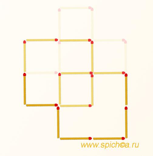 Из 5 квадратов три - ответ