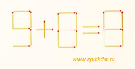 Исправьте равенство 9-8=6 - решение