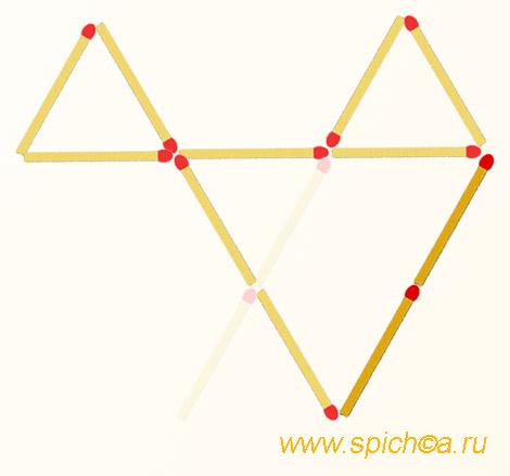 3 загадочных треугольника - решение