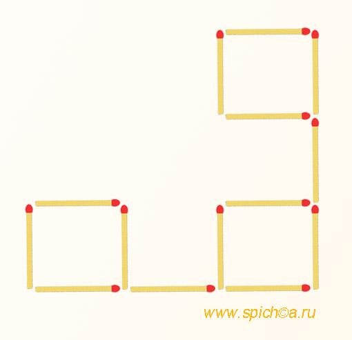Добавить 2 спички - 4 квадрата