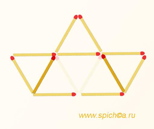 Из кораблика 4 треугольника - решение