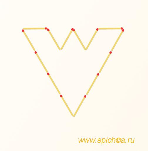 4 треугольника - переложить 4 спички