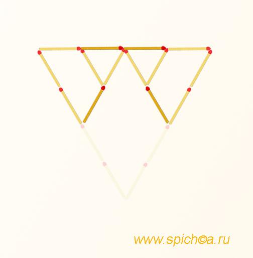 4 треугольника - переложить 4 спички - решение