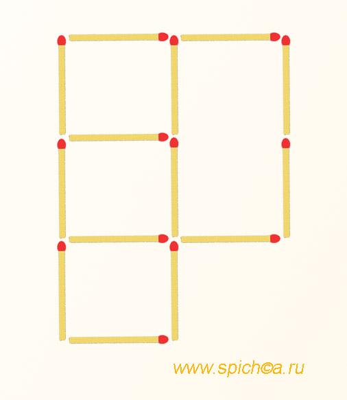 Получить 4 квадрата - переложить 1 спичку