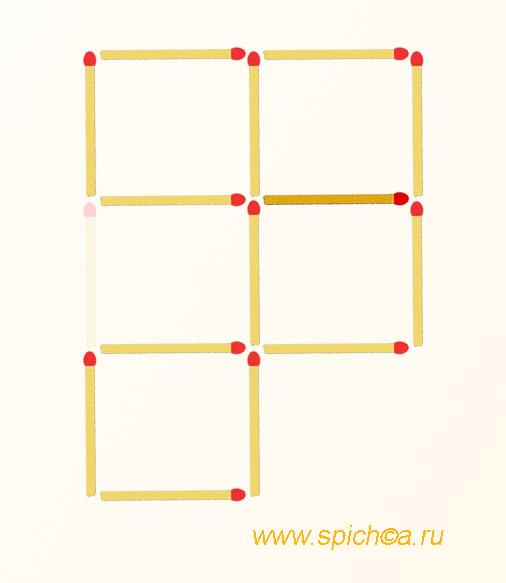 Получить 4 квадрата - переложить 1 спичку - решение