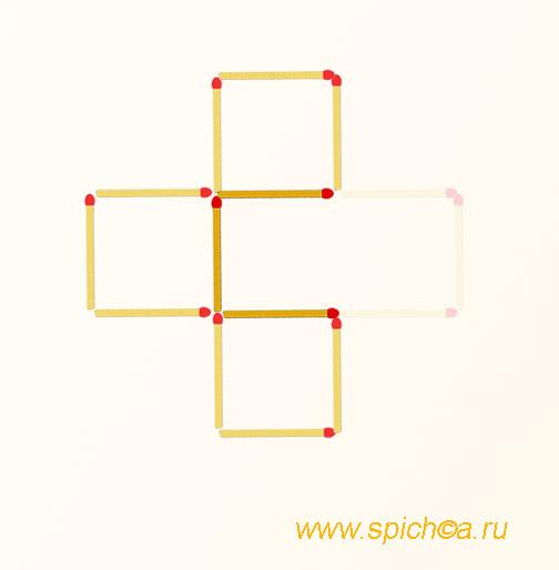 Из крестика три квадрата - решение