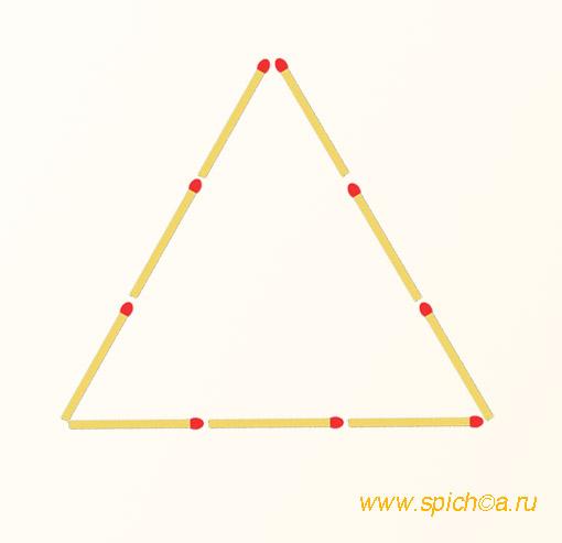 Переложите 3 спички - три треугольника