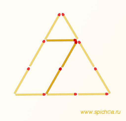 Из одного треугольника три - решение