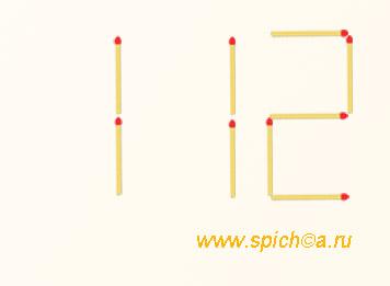 Наименьшее число из 9 спичек - решение