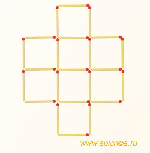 Удалить 4 спички - 5 квадратов