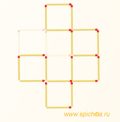 Удалить 4 спички - 5 квадратов - решение