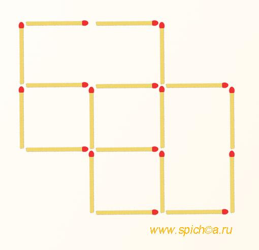 Переложить 4 спички - 3 квадрата