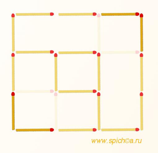 Переложить 4 спички - 3 квадрата - ответ