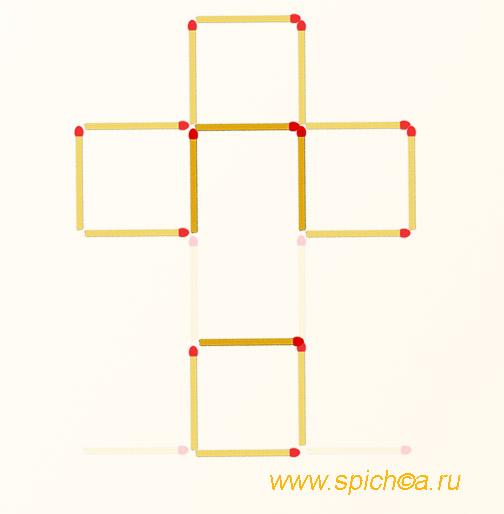 4 квадрата - переложить 4 спички - решение