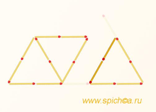 Переложить 3 спички - 3 треугольника - решение