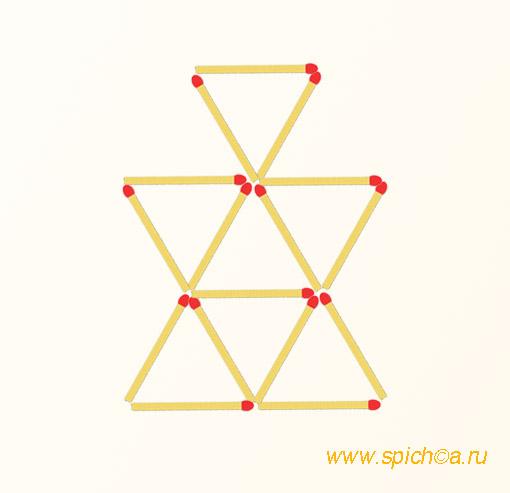 Убрать 3 спички - 4 треугольника