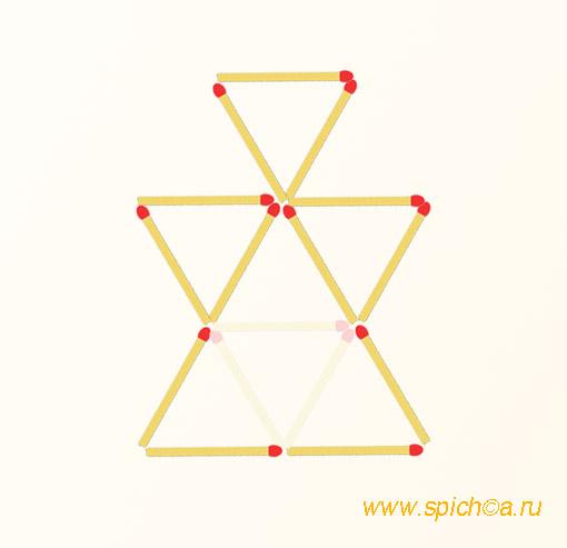 Убрать 3 спички - 4 треугольника - ответ