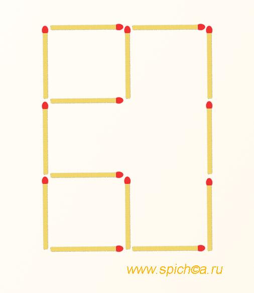 Два квадрата - переложить 2 спички