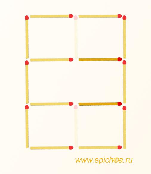Два квадрата - переложить 2 спички - решение