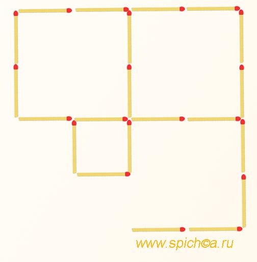 4 квадрата - 2 спички