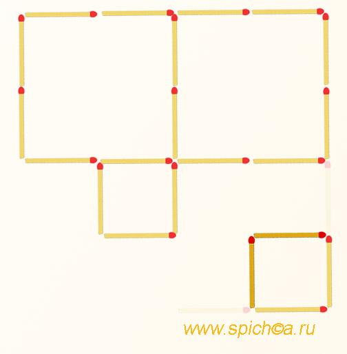 4 квадрата - 2 спички - решение