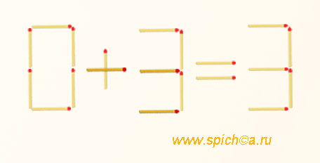 Исправьте равенство 0-7=3 -- решение