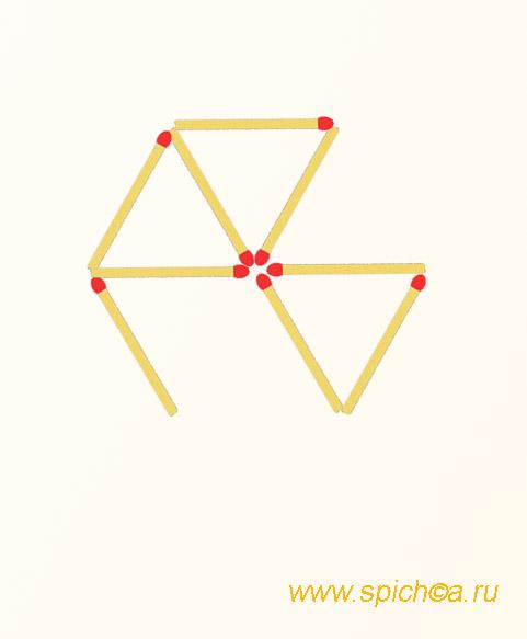 Два треугольника - переложить 2 спички