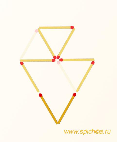 Два треугольника - переложить 2 спички - решение
