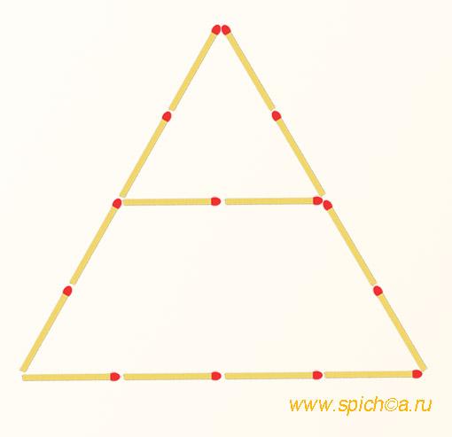 Из 2 треугольников три